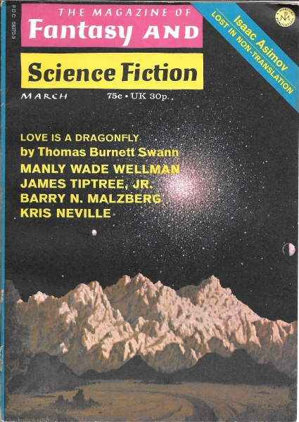 Fantasy & Science Fiction, March 1972, cover by Chesley Bonestell