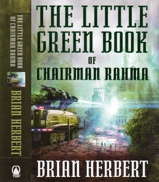 Image result for the little green book of chairman rahma